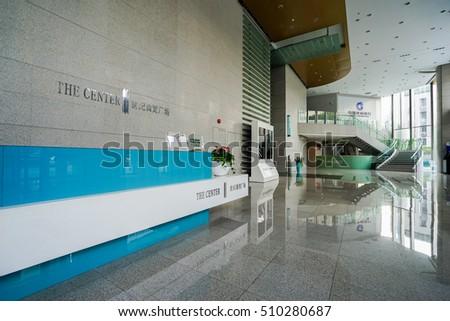 Shanghai,CHINA   NOV.5,2016: Interior Of Modern Office Lobby In