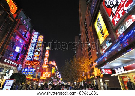 SHANGHAI - NOVEMBER 19, 2011: Neon signs on Nanjing Road at Night. Nanjing Road is the #1 shopping street in China with over 600 stores and million visitors per day. It is famous for its neon lights