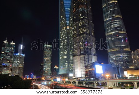 Shanghai Pudong financial district cityscape China.