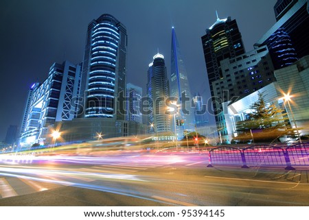 Shanghai urban landscapes  night view in the far East