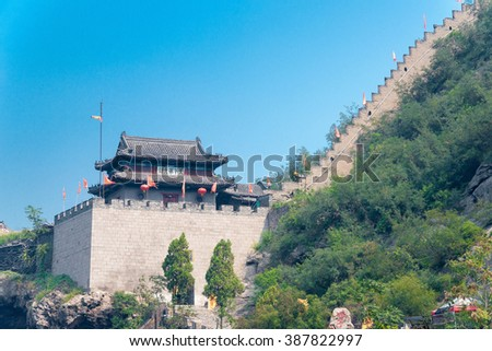 "SHANXI, CHINA - Sept 15 2015: Niangzi Pass(Niangziguan). was famed as ""the Ninth Pass on the Great wall"" in Pingding, Yangquan, Shanxi, China."