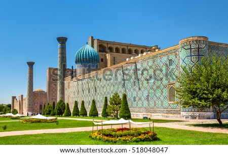 Sher Dor madrasah on Registan Square in Samarkand - Uzbekistan