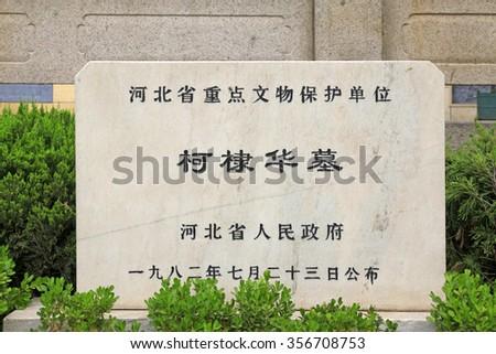 Photographillustrationartist Conception Headstone Cemetery Noting Demise Stock Photo 375952381