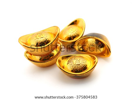 "Shoe-shaped gold ingot (Yuan Bao with Chinese character ""Fu"" means fortune)  isolated on white background - best for Chinese New Year use"