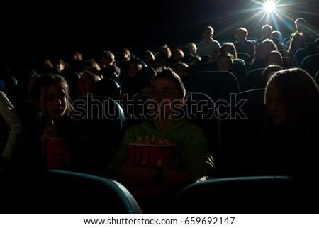 stock-photo-shot-of-a-dark-cinema-audito