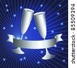 Silver celebration: toasting cups and ribbon banner with sunburst over dark blue background, perfect 25th anniversary card. - stock photo