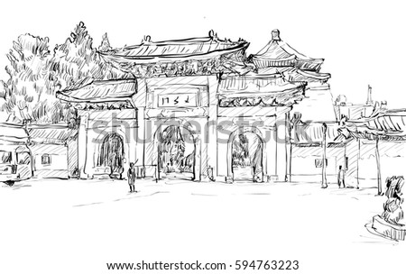 Vector Sketching Korean Traditional House Hanok 169423133 in addition  on stock illustration seoul city korean architecture hand drawn