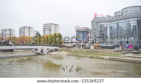 SKOPJE, MACEDONIA - NOVEMBER 26 2016: Skopje City Center at foggy day. Architecture and buildings of Skopje City - the capital of the Republic of Macedonia (FYROM). Balkan Peninsula. Southeast Europe