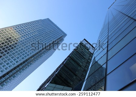 Skyscraper Business Office, Corporate building in London City, England, UK