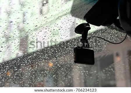 Motion Detector Shadow Robber Garden Scenario Stock Illustration 709318342 Shutterstock