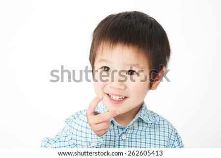smiling Japanese child