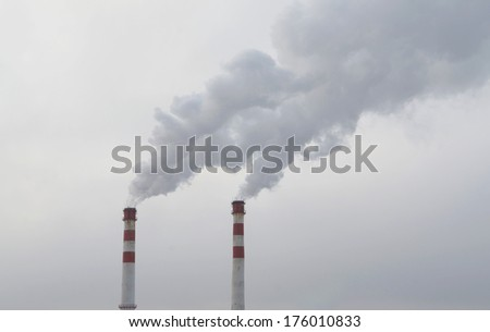 Smoke rises from the pipes CHP