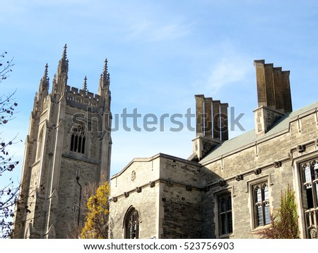 Soldiers Tower and chimneys in the University of Toronto in Toronto, Canada, November 18, 2016