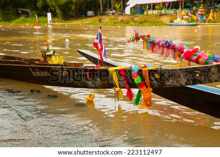 SONGKHLA, THAILAND-OCT 9: A fetish made of satin cloth.For good luck and victory in Thai long boats compete during Ku-Tao traditional boat festival on October 9, 2014 in Songkhla ,Thailand.