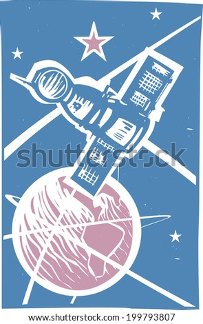 Soviet Poster style image of a Russian Soyuz capsule orbiting Earth.
