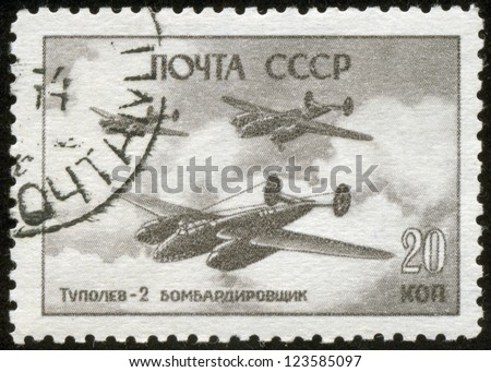 "SOVIET UNION - CIRCA 1945: A stamp printed by the Soviet Union Post is entitled ""Tupolev 2 bomber"", circa 1945"