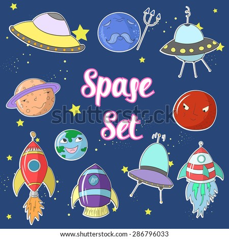 Space set cartoon UFO planets rockets raster version
