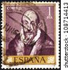 SPAIN - CIRCA 1961: A stamp printed in Spain from the shows a self portrait of El Greco, circa 1961. - stock photo