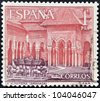 SPAIN - CIRCA 1964: a stamp printed in  Spain shows Court of Lions, Alhambra, Granada, circa 1964 - stock photo