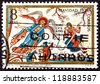 SPAIN - CIRCA 1972: a stamp printed in the Spain shows Angel and Shepherds, Romanesque Mural in the Collegiate Basilica of San Isidro, Leon, Fresco, Christmas, circa 1972 - stock photo