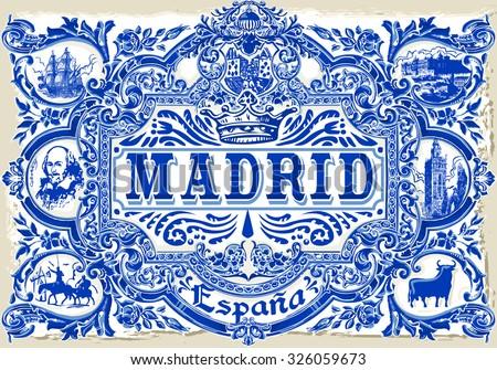 Spanish Ornate Tile Work Madrid Symbol Stock Vector