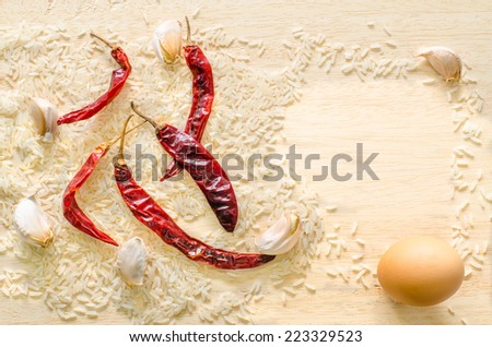 spice herb rice garlic chilli and egg on wooden background
