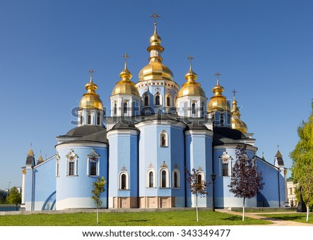 St Michaels Goldendomed Monastery Famous Church Stock ...