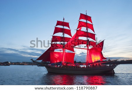 "St.Petersburg, June 24: Holiday ""Scarlet sails"" in St.Petersburg, Russia"