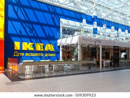 ST. PETERSBURG, RUSSIA - JULY 28, 2016: Restaurant IKEA Store. IKEA is the world's largest furniture retailer and sells ready to assemble furniture