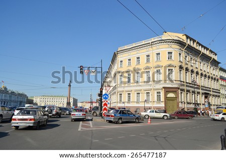 ST.PETERSBURG, RUSSIA - 25 MAY, 2012: View of Nevsky Prospect and National Library of Russia.