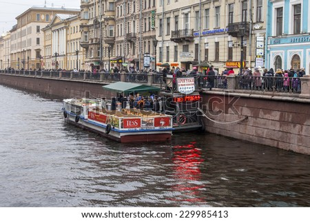 St. Petersburg, Russia, on November 3, 2014. Urban view. Griboyedov Canal Embankment