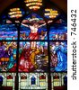Stained Glass Detail. Prayer Tower, Pittsburg Texas - stock photo