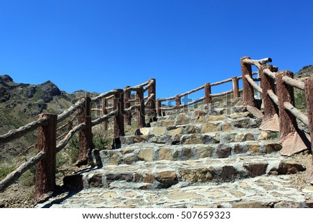 Stairway to heaven. The northern slopes of the Tien Shan Mountains. China. Urumqi.