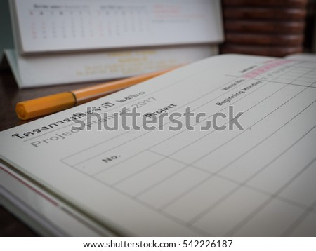 Start new year with well project planner by using planner tool and calendar