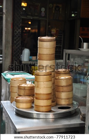 Steamed Bamboo Dim Sum Container