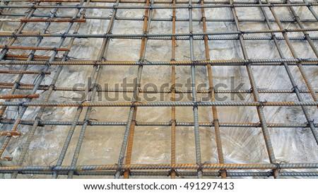 rebar grids concrete floor during pour stock photo 97745543 shutterstock. Black Bedroom Furniture Sets. Home Design Ideas