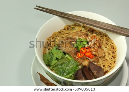 Stew Duck Noodle in close up shot