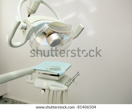 Stomatological instrument in the dentists clinic.