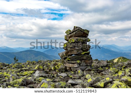 stone pile on mountain top in Carpathians