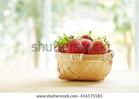 Strawberries in a basket.