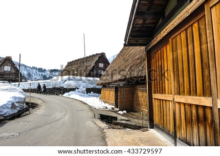 Street and snow in the Shirakawa Go village  in Japan