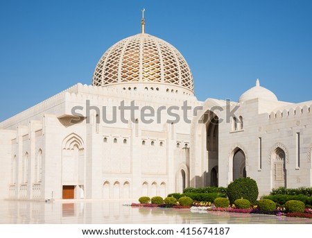 Sultan Qaboos Grand Mosque in Muscat, the main mosque of The Sultanate of Oman.