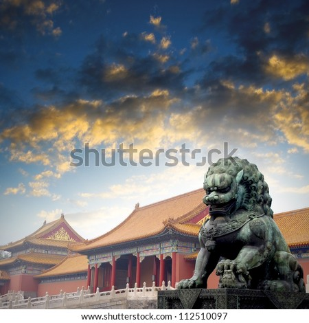 Sunset Forbidden City Lions