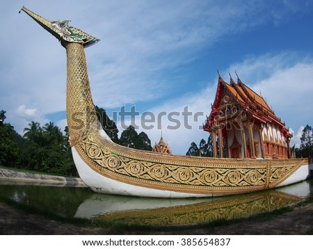 Suphannahong ship on the pond at  Temple,Thailand