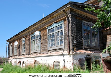 Sviyazhsk island. Old wooden house - one of the buildings at district hospital, built in 1870