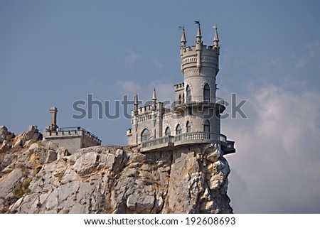 Swallows nest, Crimea, Ukraine