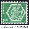 SWITZERLAND - CIRCA 1973: stamp printed by Switzerland, shows Ceiling Medallion (Bird Feeding Nestlings), Stein am Rhein Convent, circa 1973 - stock photo