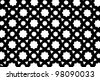 symmetrical arabic pattern background - stock photo
