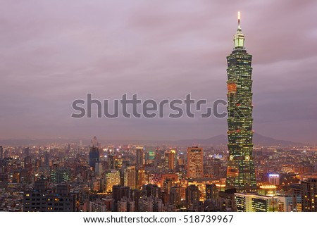 TAIPEI, TAIWAN - NOV 2: Taipei 101 tower in Taipei with beautiful night on November 2, 2016 in Taipei, Taiwan. The building is the world's second tallest at 509 meters