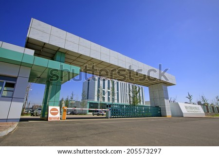 TANGSHAN CITY - MAY 28: factory gates architectural appearance, on may 28, 2014, Tangshan city, Hebei Province, China